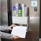 廚房冰箱收納神器冰箱置物架儲物架保鮮膜收納架側壁掛架紙巾架