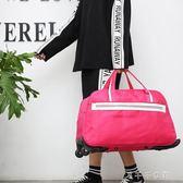 拉桿包男大容量行李包女登機拉桿箱旅行袋旅行包手提旅游包「千千女鞋」igo