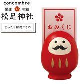 Hamee 日本 DECOLE concombre 松足神社 開運招福 公仔擺飾 留言夾 (達摩) 586-927123