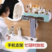 浴室置物架-衛生間壁掛廁所浴室免打孔洗手間收納架洗漱台廚房用品用具【快速出貨】