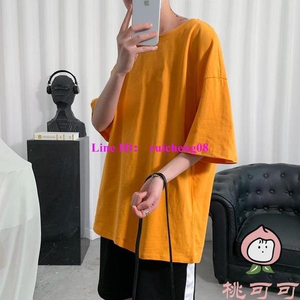 日系簡約純色七分袖T恤男韓版潮流大碼寬鬆短袖半袖【桃可可服飾】