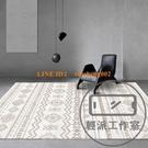 北歐地毯客廳簡約臥室沙發床邊滿鋪家用地墊【輕派工作室】