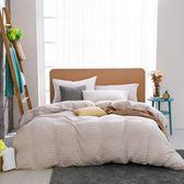 床包薄被套組 雙人 精梳棉針織 悠悠卡[鴻宇]M2619