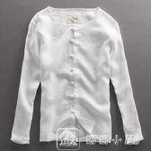 中國風盤扣亞麻襯衫男長袖休閒無領復古上衣唐裝薄款白色棉麻襯衣 娜娜小屋