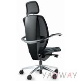 【耀偉】義大利XTEN 法拉利人體工學椅Xten Anthracite