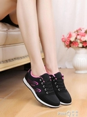 2020春夏季新款韓版運動鞋女鞋子時尚百搭學生單鞋繫帶休閒跑步鞋  (pink Q時尚女裝)