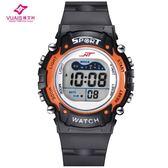 兒童手錶男孩防水夜光小學生手錶運動多功能電子錶男童手錶 任選一件享八折