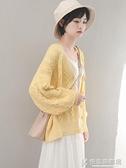 鵝黃色外套春裝針織開衫女外搭毛衣2021年新款寬鬆春秋薄款上衣 快意購物網