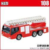 TOMICA 多美小汽車 NO.108 日野消防車《TAKARA TOMY》