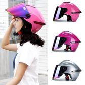新年鉅惠摩托車頭盔男女夏季電動車半覆式半盔防紫外線防曬四季安全帽 小巨蛋之家