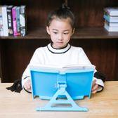兒童小學生防近視創意護瞳讀書閱讀架   LVV5106【大尺碼女王】