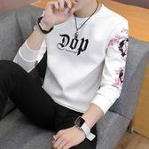 T恤男長袖帥氣打底衫春季秋衣青少年體恤上衣服男裝潮流衛衣 巴黎時尚