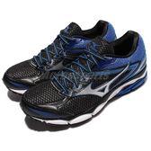 Mizuno 慢跑鞋 Wave Ultima 8 黑 藍 基礎入門款 運動鞋 男鞋【PUMP306】 J1GC160907
