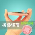 硅膠折疊水杯 旅行日本便攜漱口杯 旅游可裝收縮壓縮可伸縮杯子 降價兩天