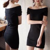 一字領洋裝 夏季女裝韓版性感一字領短袖洋裝中長款露肩打底包臀裙黑色裙子『鹿角巷』