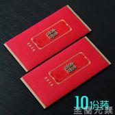 紅包袋轉角愛 紅包 利是封 結婚紅包 創意紅包袋 中式紅包 復古紅包 至簡元素