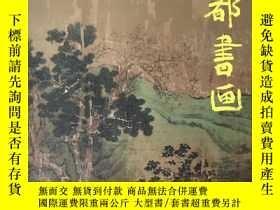 二手書博民逛書店罕見創刊號《檸檬書畫》Y3698 出版2010
