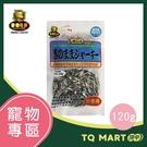 日本MU沙丁魚 120g【TQ MART...