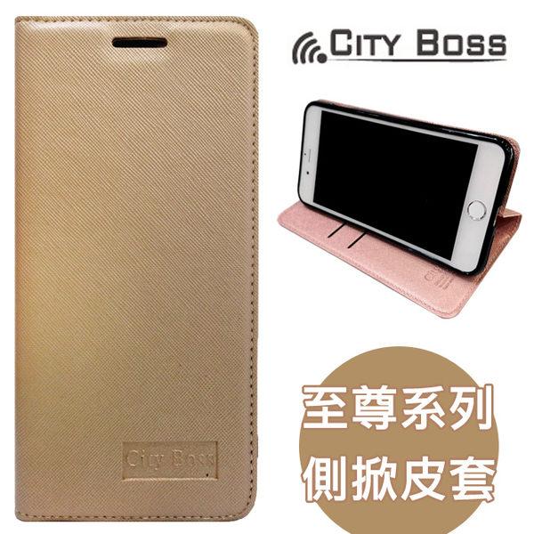 5.5吋 iPhone 7 Plus/i7+ CITY BOSS 至尊系列*手機套 側掀 皮套/磁扣/側翻/保護套/背蓋/支架/軟殼/手機殼