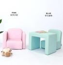兒童沙發小沙發座椅