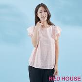 【RED HOUSE 蕾赫斯】點點緹花波浪上衣(粉色) 任選2件899元