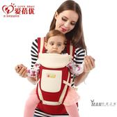 (萬聖節)嬰兒背帶寶寶單坐腰凳橫抱帶前抱式小孩四季通用多功能夏季