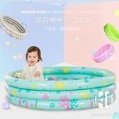 嬰兒寶寶海洋球池波波池釣魚池沙池充氣兒童戲水游泳池塑料球池【Kacey Devlin】