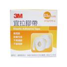 【3M】宜拉膠帶(未滅菌) - 白色0.5吋x2捲(5m/捲)