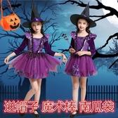 萬圣節兒童服裝女童巫婆連衣裙化妝舞會演出服蓬蓬紗小女巫公主裙【免運】