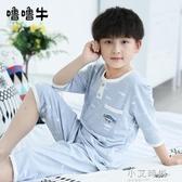 兒童睡衣夏季男孩薄款小孩純棉大童12夏天15歲空調家居服全棉男童 小艾時尚