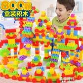 兒童積木拼裝益智玩具塑料拼插1-10周歲男女孩玩具 歐韓時代