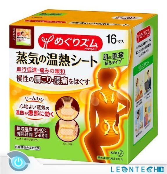 Kao 花王日本 蒸氣(溫感)肩頸熱敷貼片 (一盒16片) 新包裝