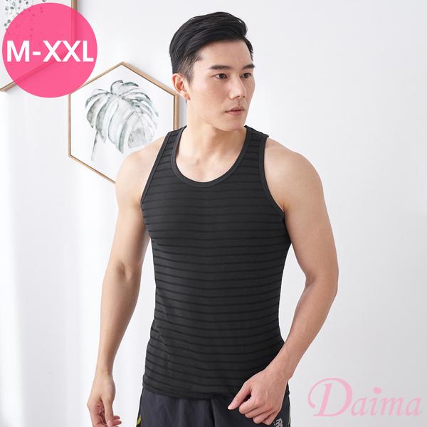 (M~XXL)MIT竹炭條紋衫極致型男排汗背心_黑色【Daima黛瑪】