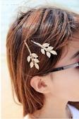 來福髮夾,H539髮夾森林唯美新娘雅典娜橄欖樹枝葉造型一字髮夾瀏海夾髮飾頭飾,售價60元
