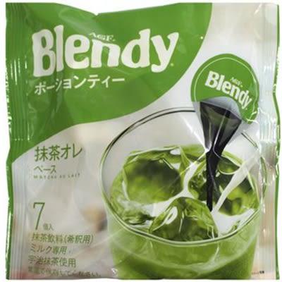 AGF Blendy~抹茶球(1包入)【小三美日】$109