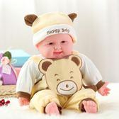 智慧仿真娃娃兒童玩具會說話的洋娃娃寶寶玩具娃娃嬰兒早教【年中慶八五折鉅惠】