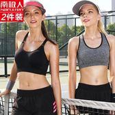 運動內衣女跑步防震健身瑜伽聚攏學生定型背心式無鋼圈文胸(全館滿1000元減120)