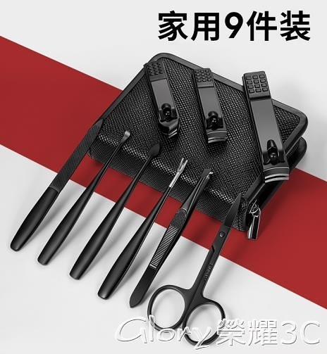指甲套裝金達日美指甲刀套裝指甲鉗修甲工具全套家用指甲剪修腳大號成人 新品【99免運】