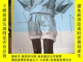 二手書博民逛書店罕見服裝表演基礎(無贈品)16357 朱煥良 中國紡織出版社 出