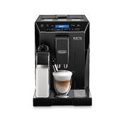 DeLonghi迪朗奇 ECAM 44.660 晶鑽型 全自動義式咖啡機