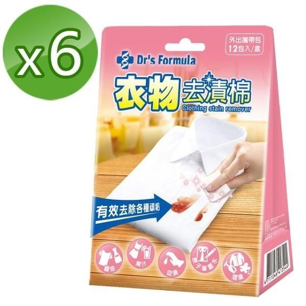 【南紡購物中心】《台塑生醫》Dr's Formula衣物去漬棉(12片/盒)*6盒