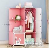 簡易兒童衣櫃卡通經濟型簡約現代小孩衣櫃收納嬰兒寶寶衣櫥組裝  ATF  聖誕免運