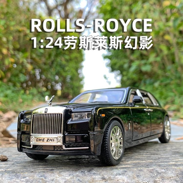 勞斯萊斯幻影汽車模型仿真合金車模金屬回力生日男兒童禮物玩具車 「夢幻小鎮」
