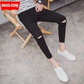 夏季新款破洞九分牛仔褲男小腳修身韓版潮流學生緊身9分褲男黑色