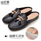 穆勒鞋 流蘇金飾方頭軟底懶人鞋- 山打努SANDARU【1456188#46】