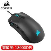 CORSAIR 海盜船 SABRE RGB PRO 光學電競滑鼠【送鼠墊】