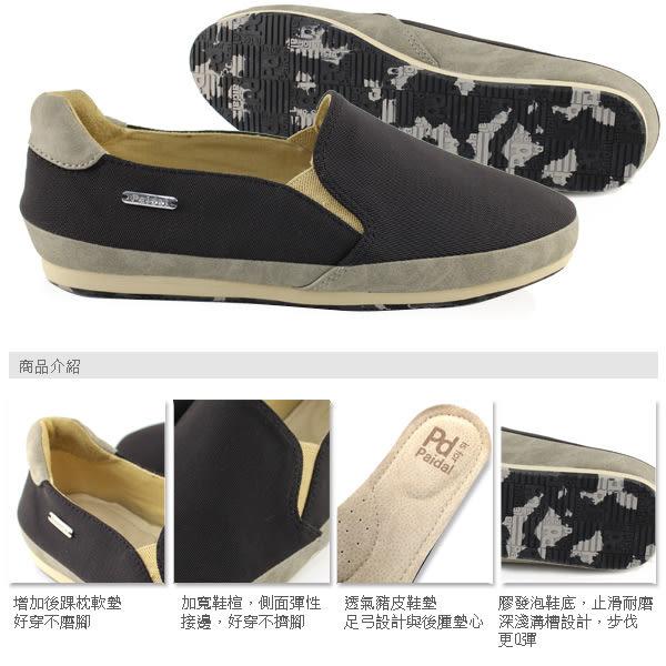 Paidal 軍風迷彩休閒鞋-黑