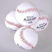 618好康又一發狂神棒壘球 大小重量標準10號壘球 中小學生訓練考試球9#棒球【非凡】