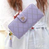 女士錢包女長夾新款時尚菱格鑲鉆蝴蝶結學生皮夾 QG4421『M&G大尺碼』