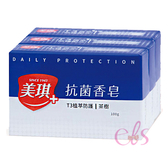 美琪 抗菌香皂3入 茶樹 藍   100g*3 ☆艾莉莎ELS☆